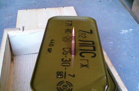 7,62х54mm Cartridge