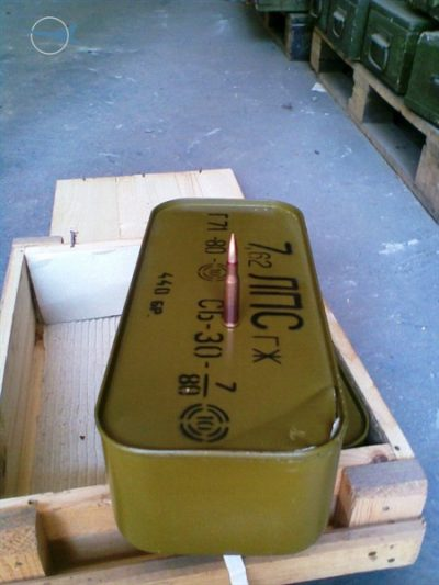 7,62х54mm Cartridge