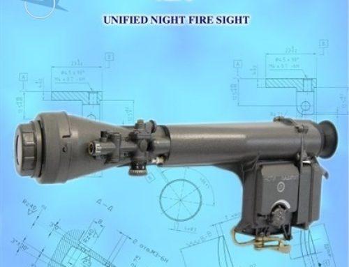Ночной стрелковый прицел унифицированный НСПУ