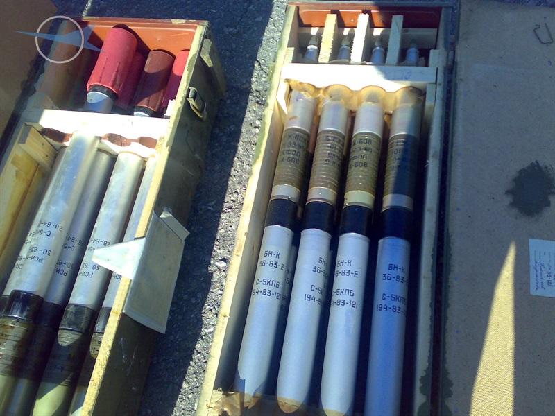 Unguided Rocket S-5KPB_1