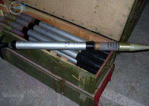 Unguided Rocket S-5KPB
