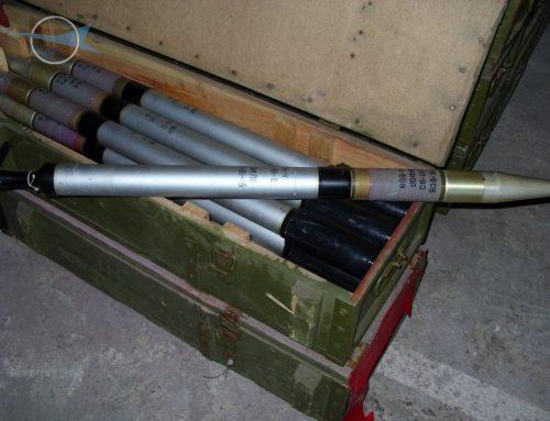 Неуправляемая авиационная ракета С-5КПБ