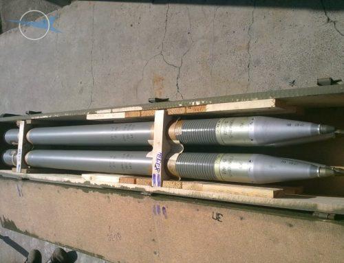 Unguided Aviation Rocket S-8KOM