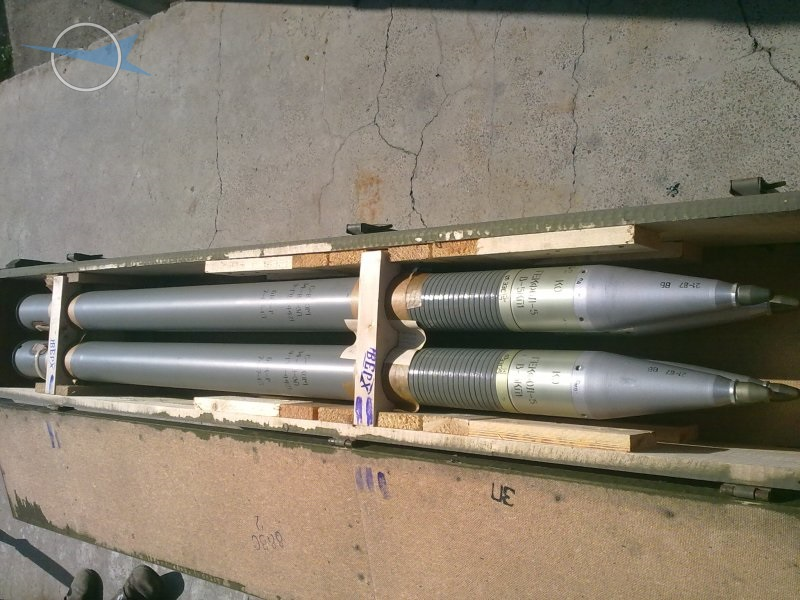 Unguided Rocket S-8KOM
