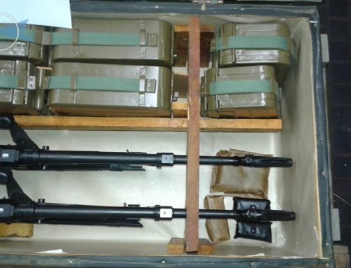 7,62х54 мм Пулемёт ПКМ