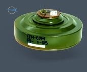 Antitank Mine TM-62M