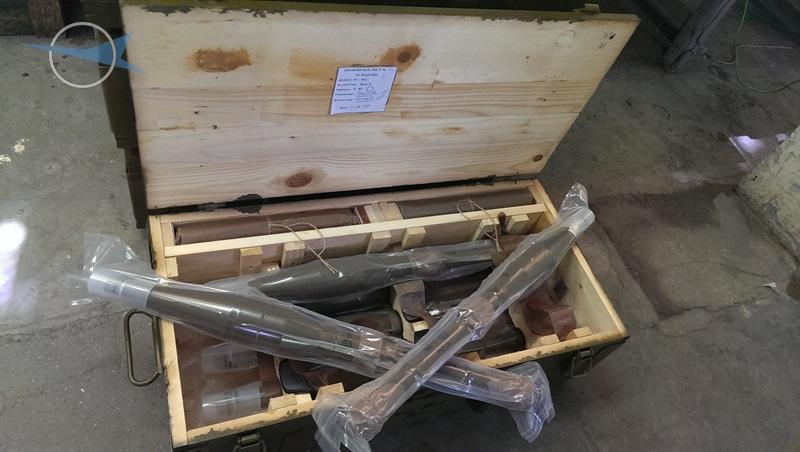 Grenade PG-7VM