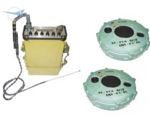 Remote Control Fuse System for Anti-tank Mines NV-PTM-RC