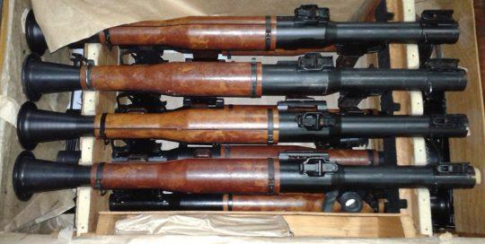 RPG-7V In Case