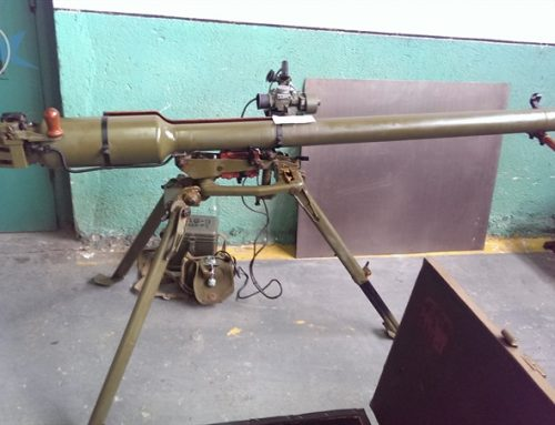 73 mm Recoilless Antitank Gun SPG-9