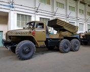 122 mm MLRS BM 21 (5)