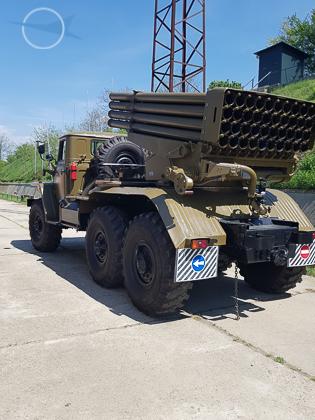 122 mm MLRS BM 21