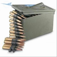 12,7x 99 mm Cartridge